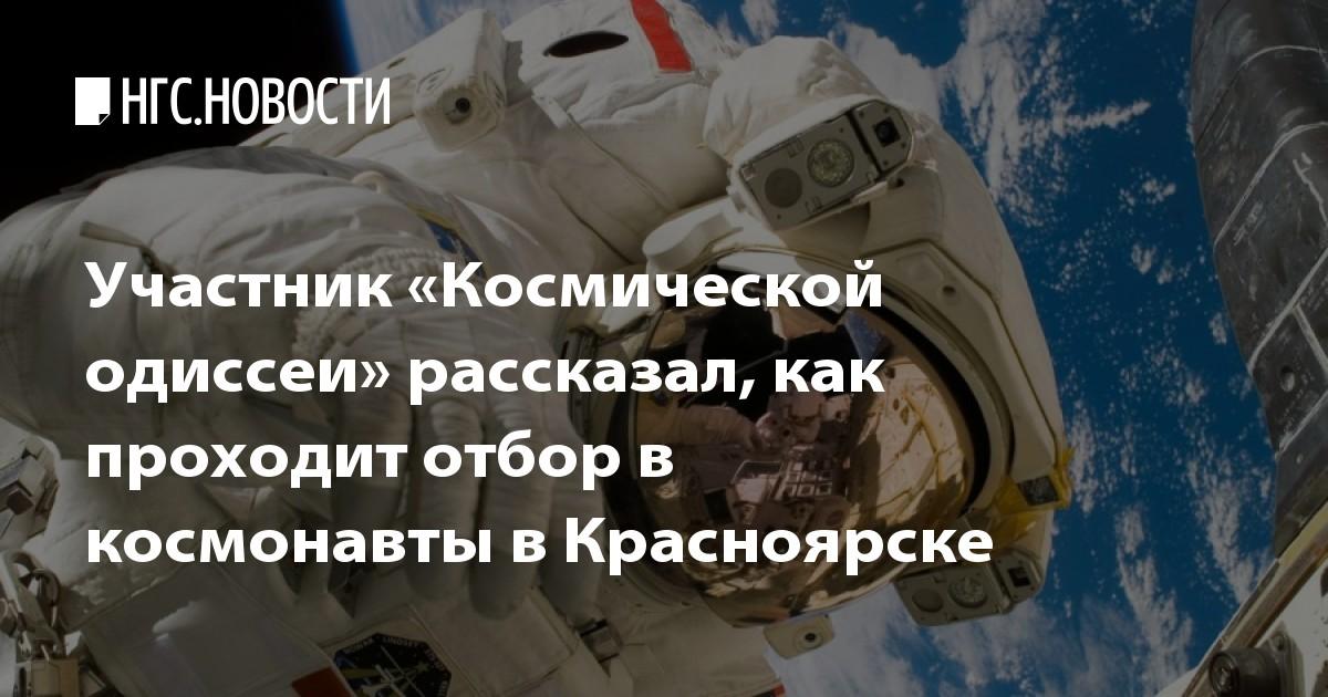 Новости о донецкой области город снежное