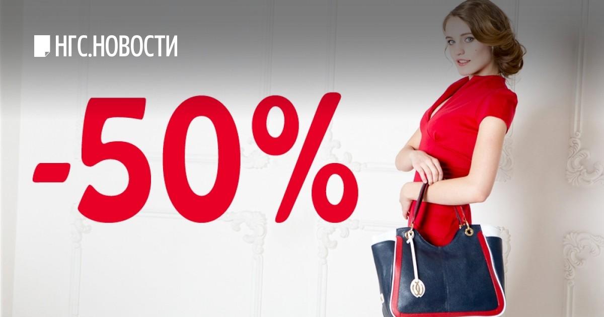 диетолог красноярск цены