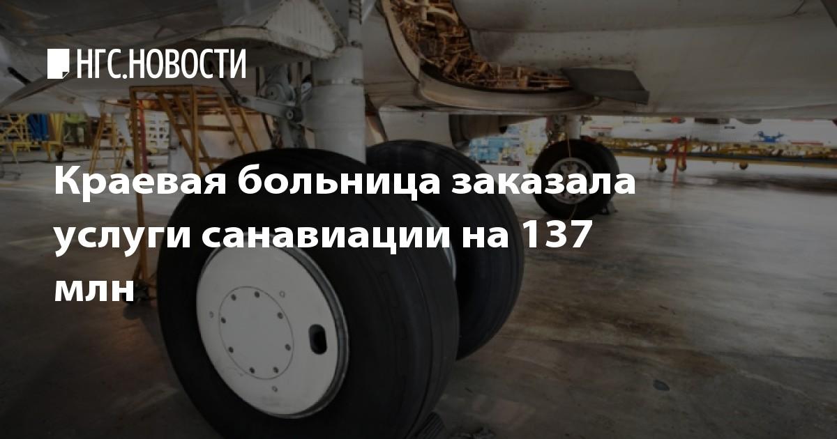 Сайт для записи на прием к врачу в петрозаводске