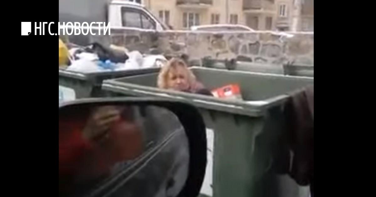 Грязные трусики на мусорном баке фото видео 8