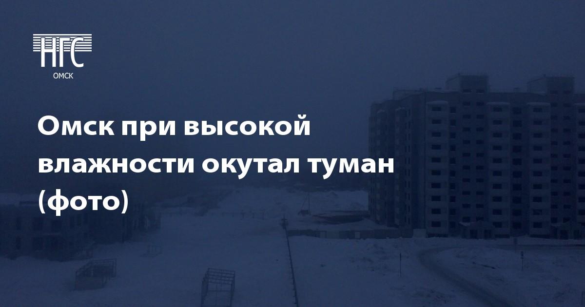 Городская клиническая поликлиника 3 челябинск официальный сайт
