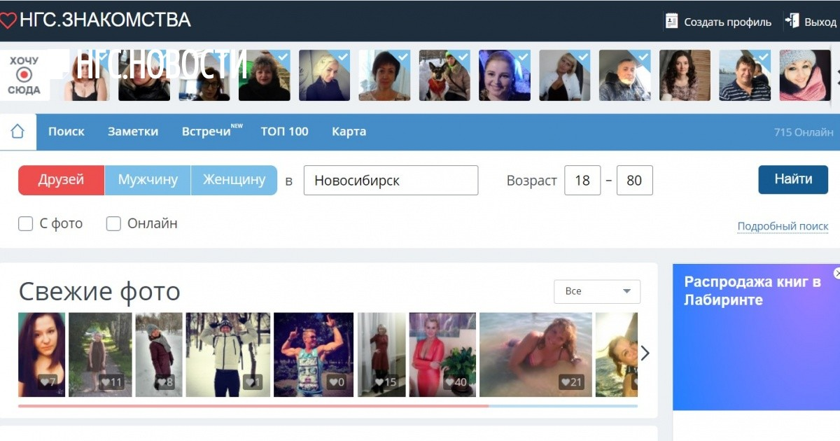 НГСОМСК  Независимый Городской Сайт Омска вакансии