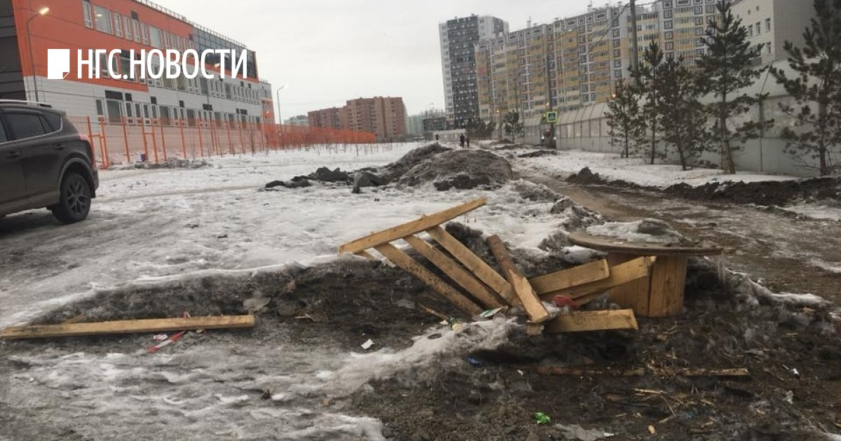 НГС Знакомствару  знакомства в Новосибирске и