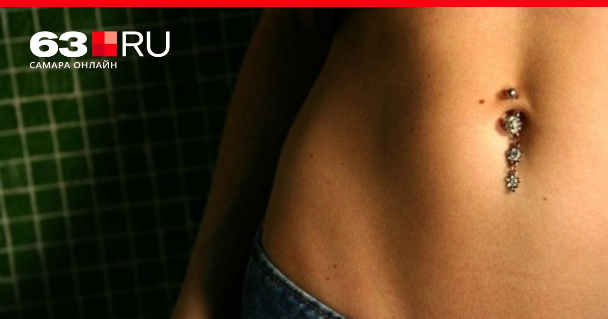 Пирсинг интимный женский фото видео, девушки крутят попками