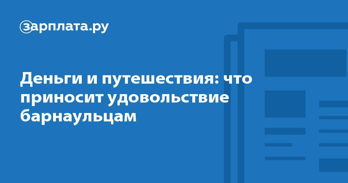Нгс работа в новосибирске свежие вакансии от прямых работодателей вакансии бухгалтера в тамбове свежие