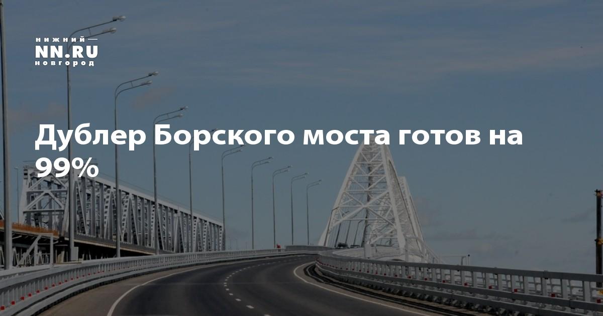 Отмывание денег новости украина