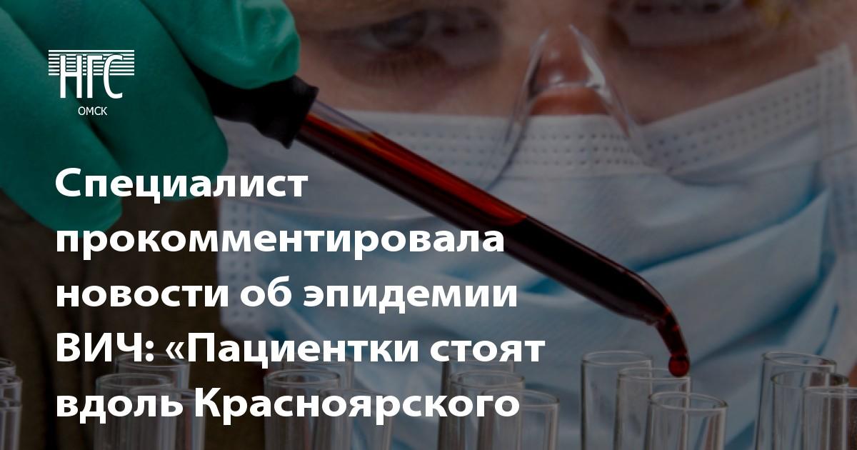 Знакомства В Г Екатеринбург Для Вич