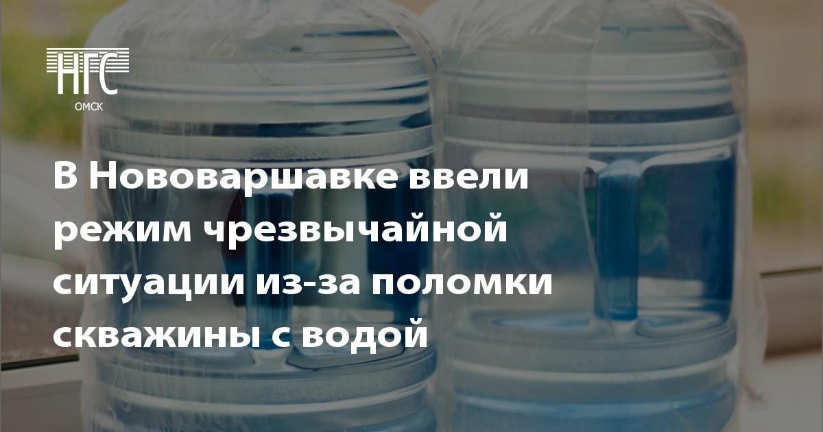 знакомства в нововаршавке омской области