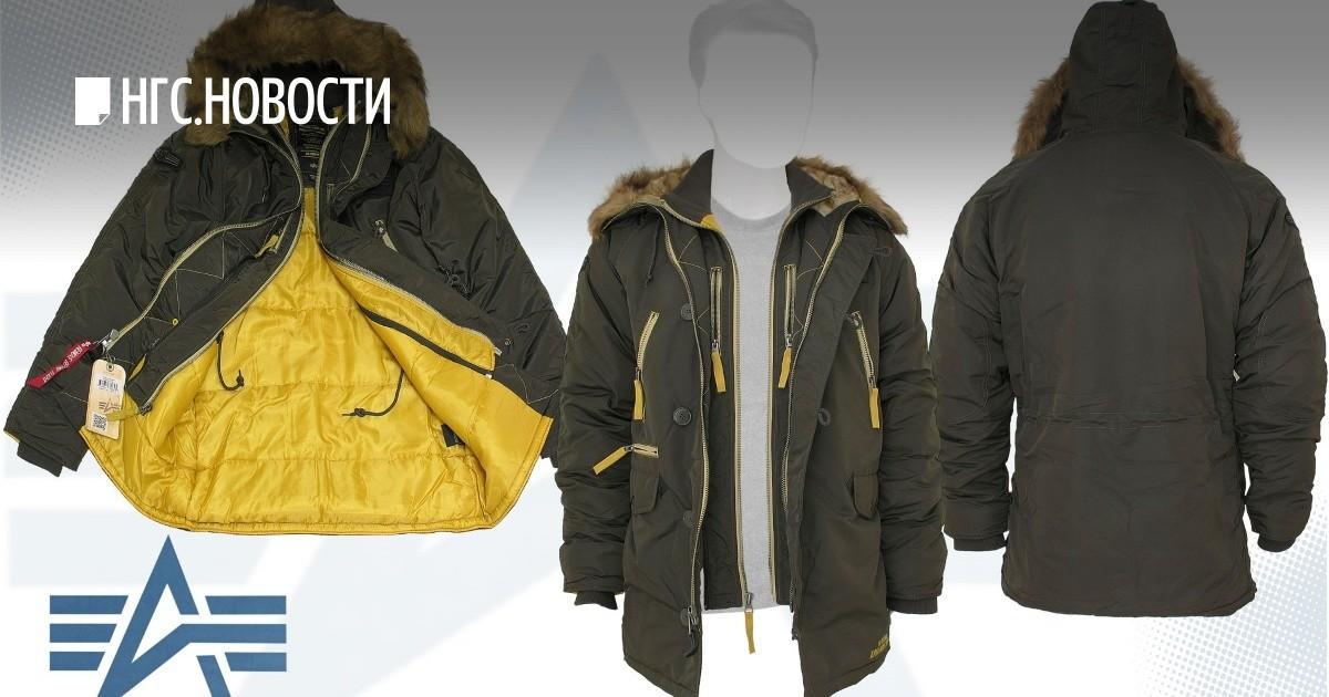 292c4929  Где купить настоящую аляску в Новосибирске? | НГС Новосибирск