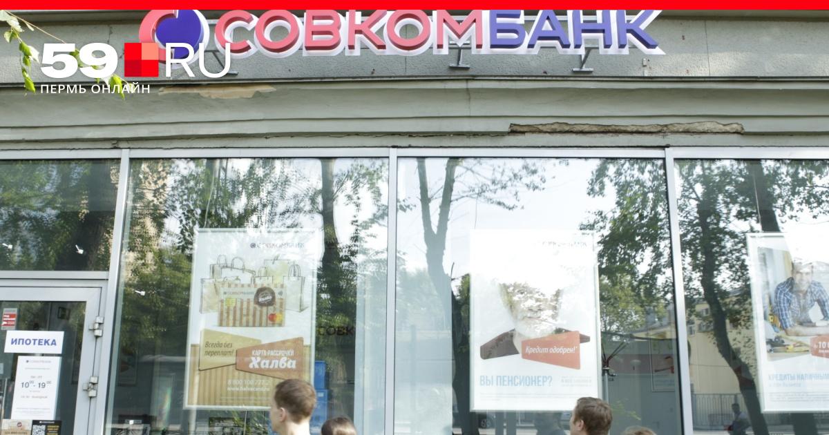 кредит европа банк отделения нижний новгород