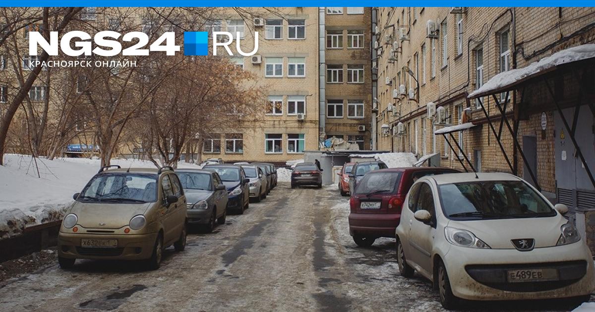 Может ли мусоровоз парковаться в жилой зоне на стоянку