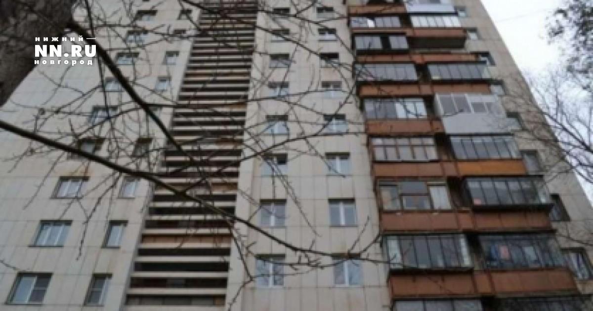 Вгае 17-летняя девушка выпала сбалкона навосьмом этаже но.