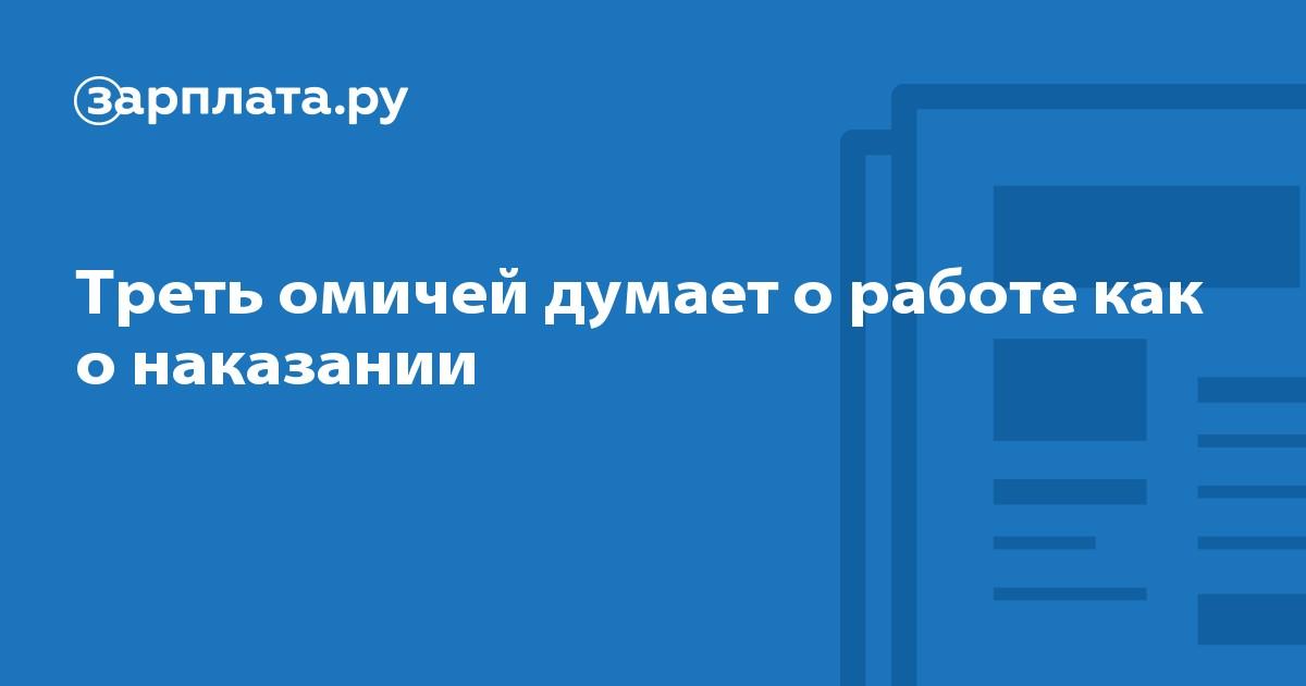 Свежие вакансии электрика в омске губерния объявления архангельск работа
