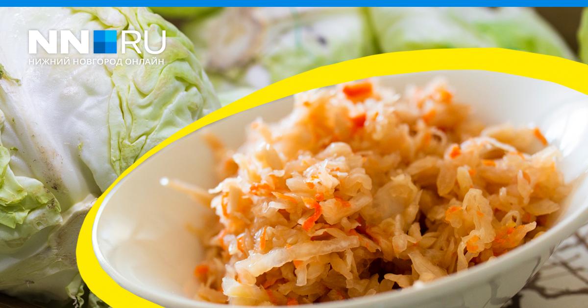 Что съесть, чтобы не пополнеть? Квашеная капуста и еще 6 продуктов, которые никогда не прибавят вам лишних килограммов