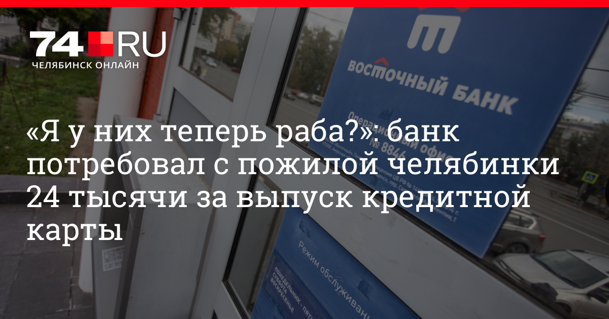 Уралсиб банк онлайн заявка на кредит наличными уфа
