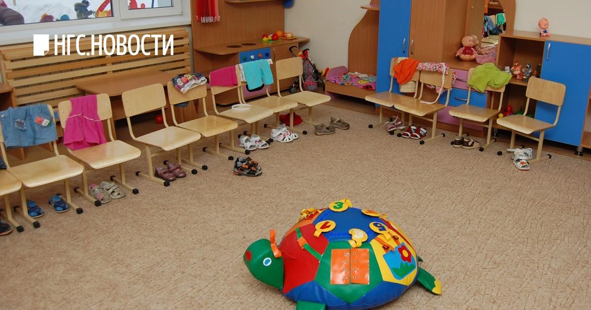 совместимость новосибирск чп в детском саду том, как получить