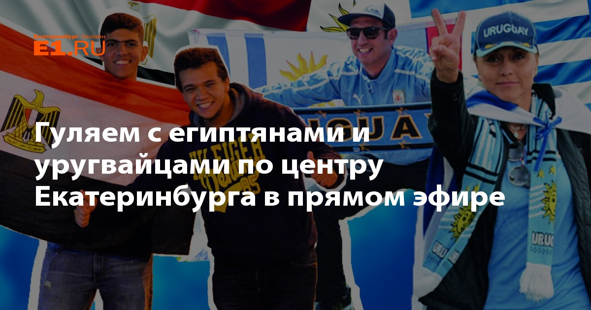 Сайты знакомств с египтянами знакомства с русской девушкой