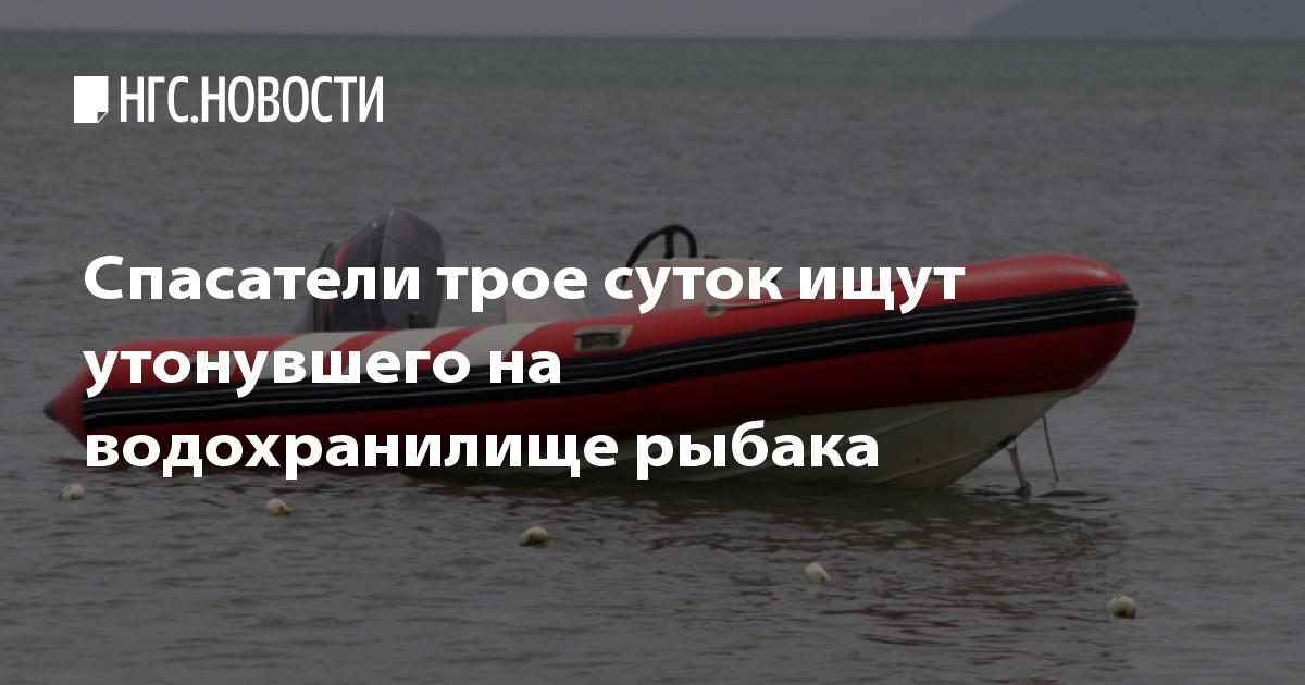 сделали геем форум красноярских рыбаков