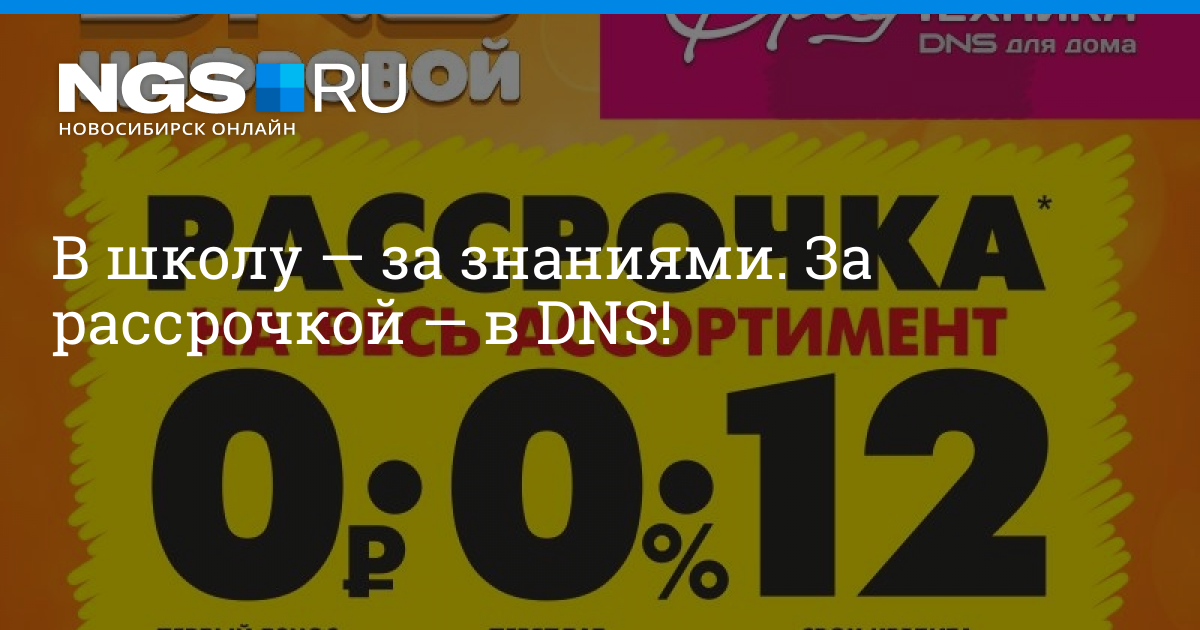 Заявки онлайн на кредит наличными во все банки усолье сибирское
