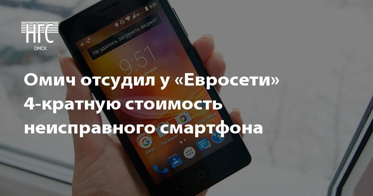 хитофайбером Cratex телефоны каталог с ценами фото 2016 евросеть термобелье перестает