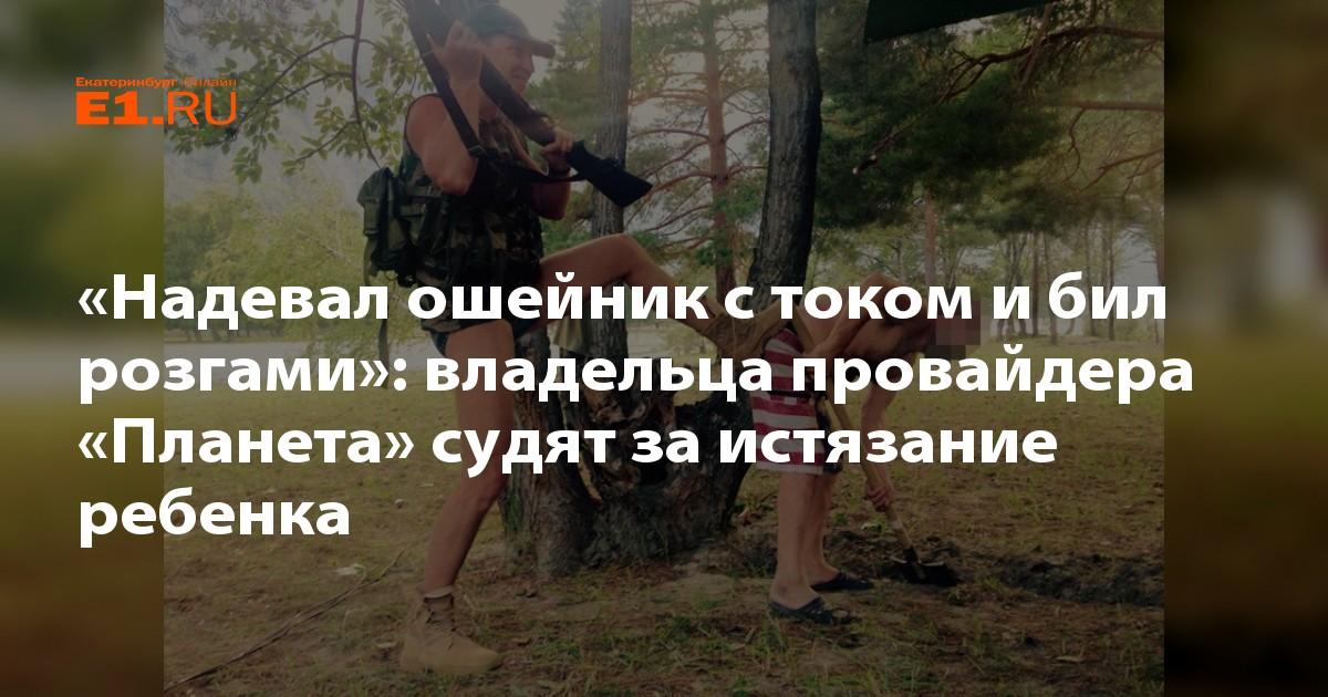 paren-nadel-na-devushku-osheynik-tarzan-polnometrazhniy-porno-film-s-russkim-perevodom