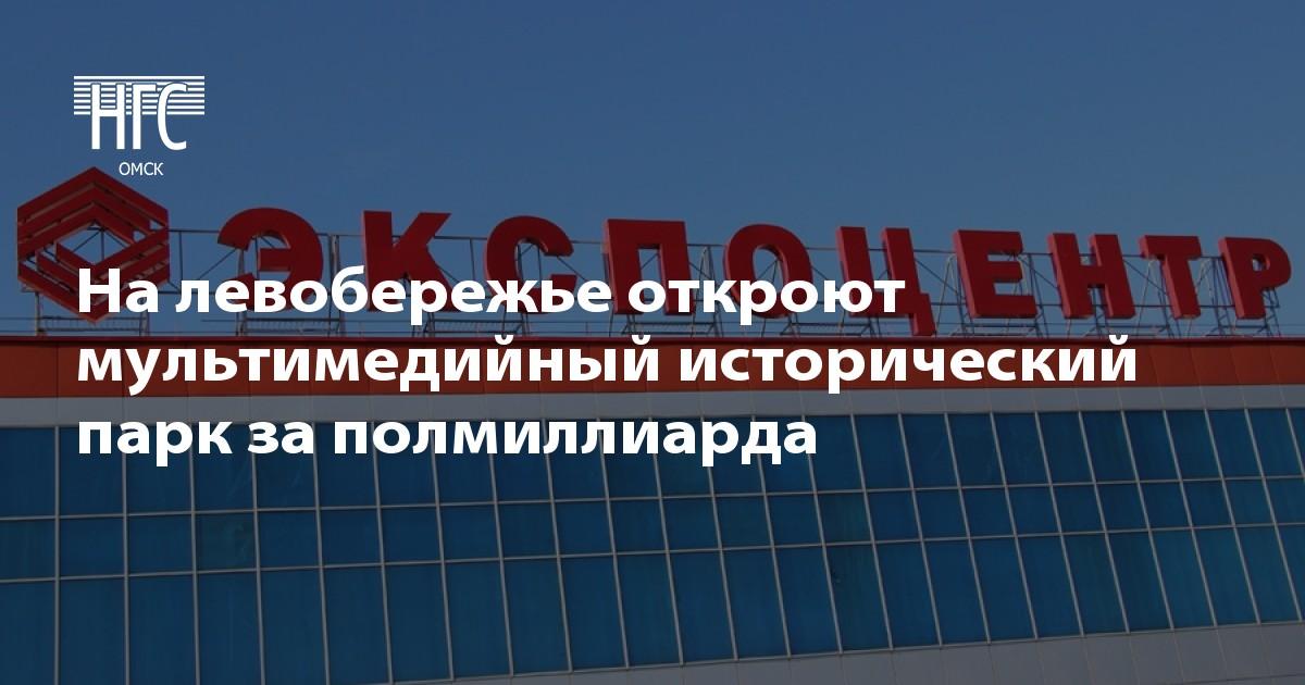 Знакомства в газетах новосибирск 3
