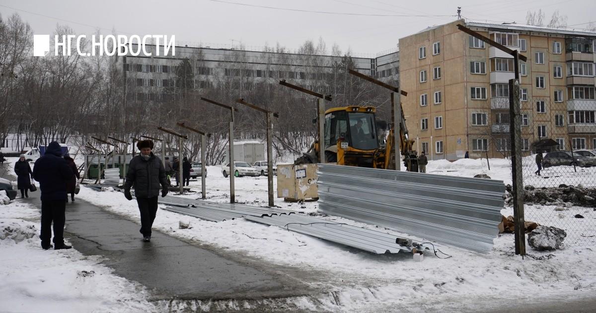 Характеристику с места работы в суд Снежная улица трудовой договор для фмс в москве Парк Культуры