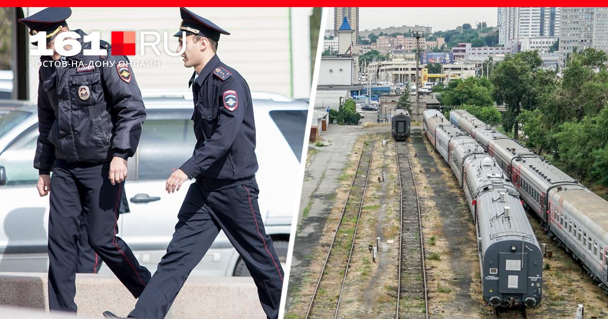 гей знакомства форум москва три вокзала