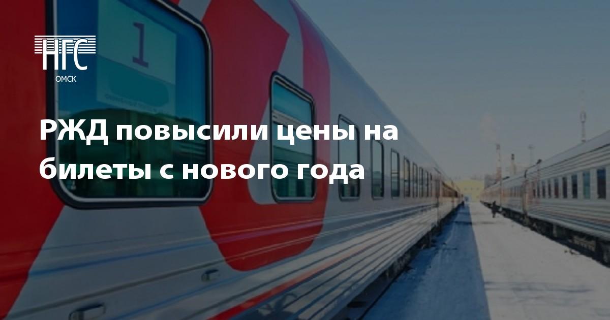 Отзывы и комментарии о поездах rupoezdru