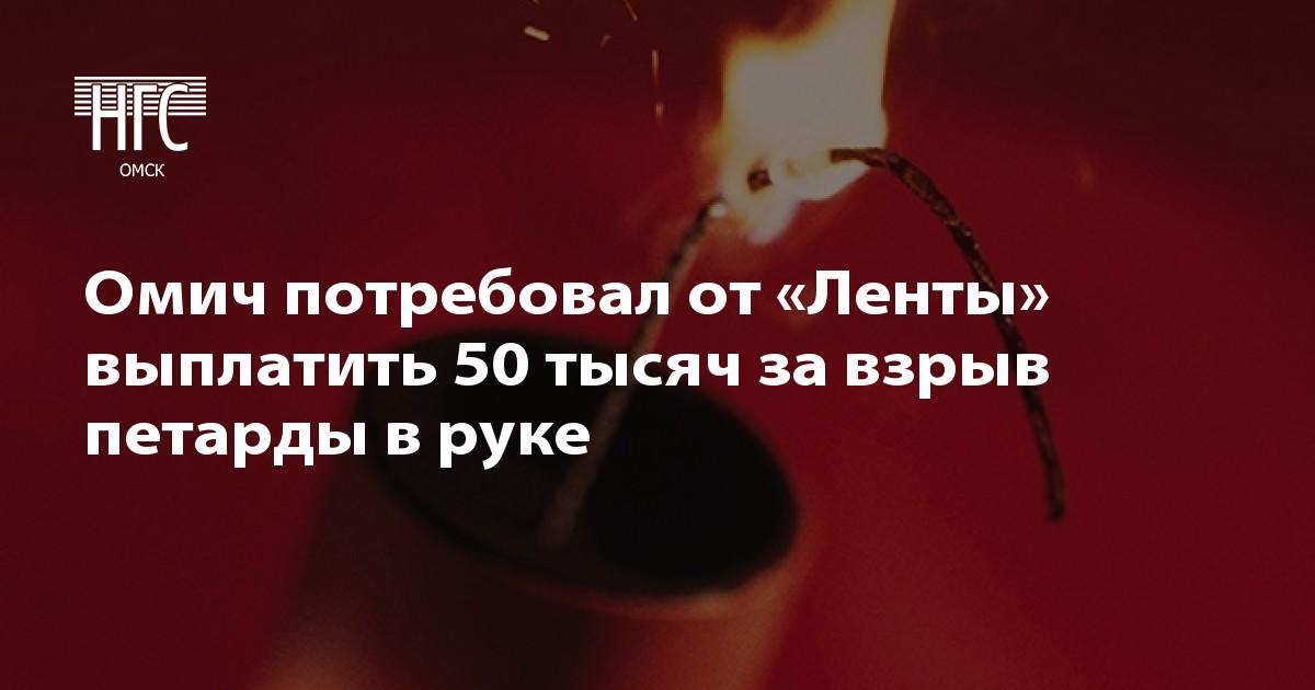 Трамал Сайт Оренбург закладки курительные смеси в магнитогорске