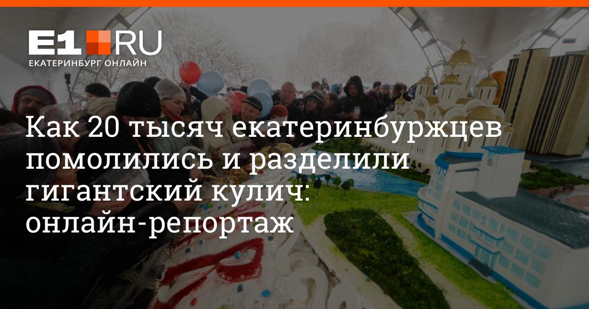 работа в метро в полиции москва