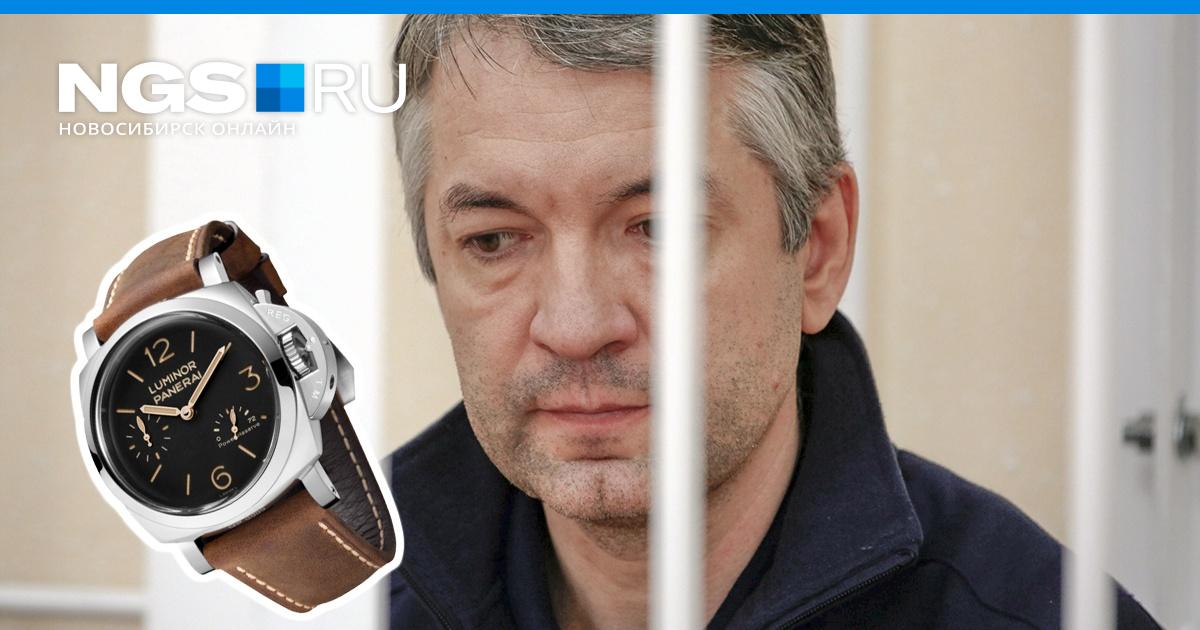 Панерай радио продать часы новосибирске мир в воронеж стоимость киловатт в час