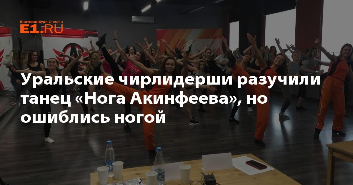 foto-chirlidershi-proshlogo-veka-babu-natyanuli-na-huy