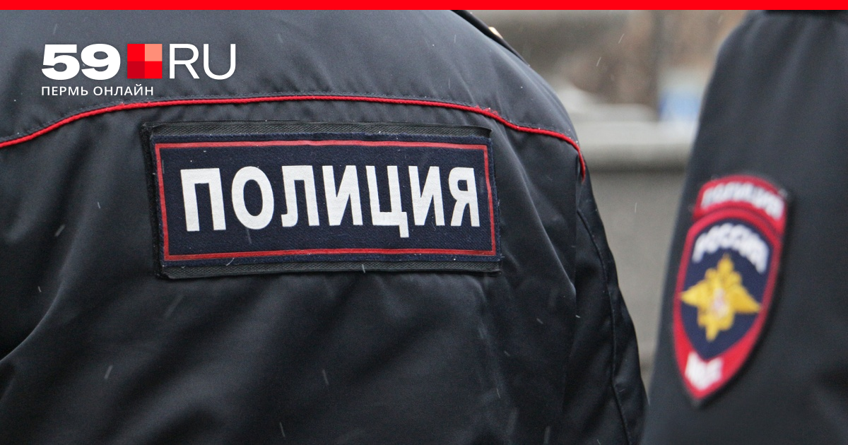 04523f3ad84df Будут судить хозяина интернет –магазина за сбыт марихуаны и кокаина в Перми  | 59.ru - новости Перми