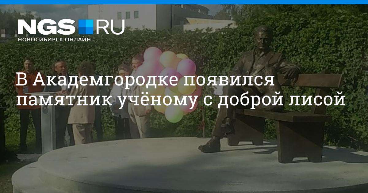 russkie-porno-filmi-s-lisichkoy-noviy-god-translyatsii