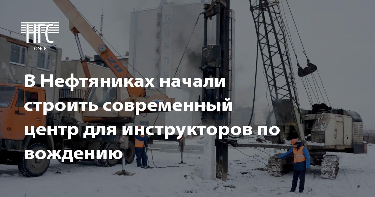 Что там на украине сегодня новости украины