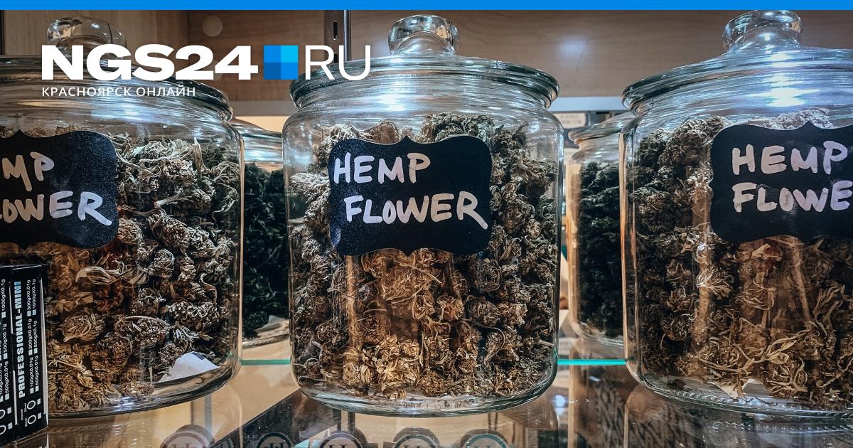 Купить марихуаны в россии конопля при всд