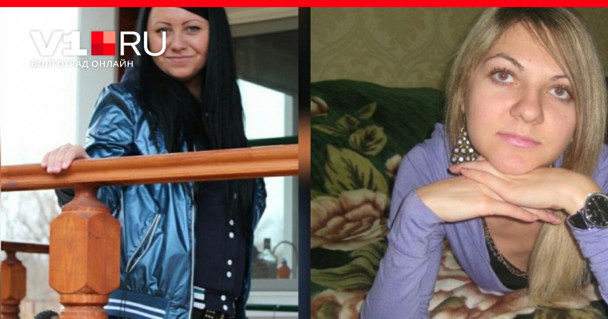 Девушки по вызову г волжский волгоградской области анал девушкой косичками