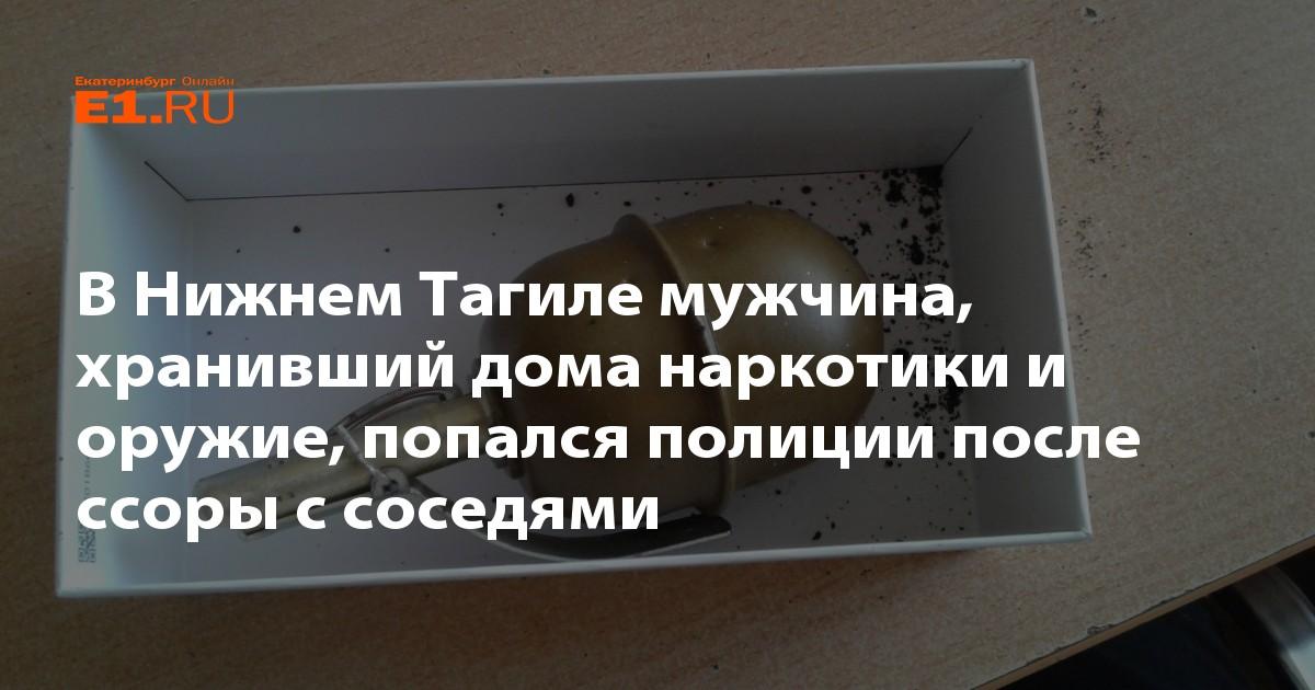 Герыч приобрести Саранск Спиды bot telegram Королев