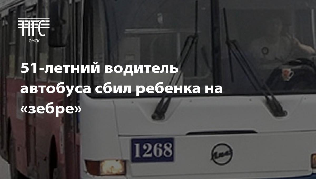 Остановили автобус порно
