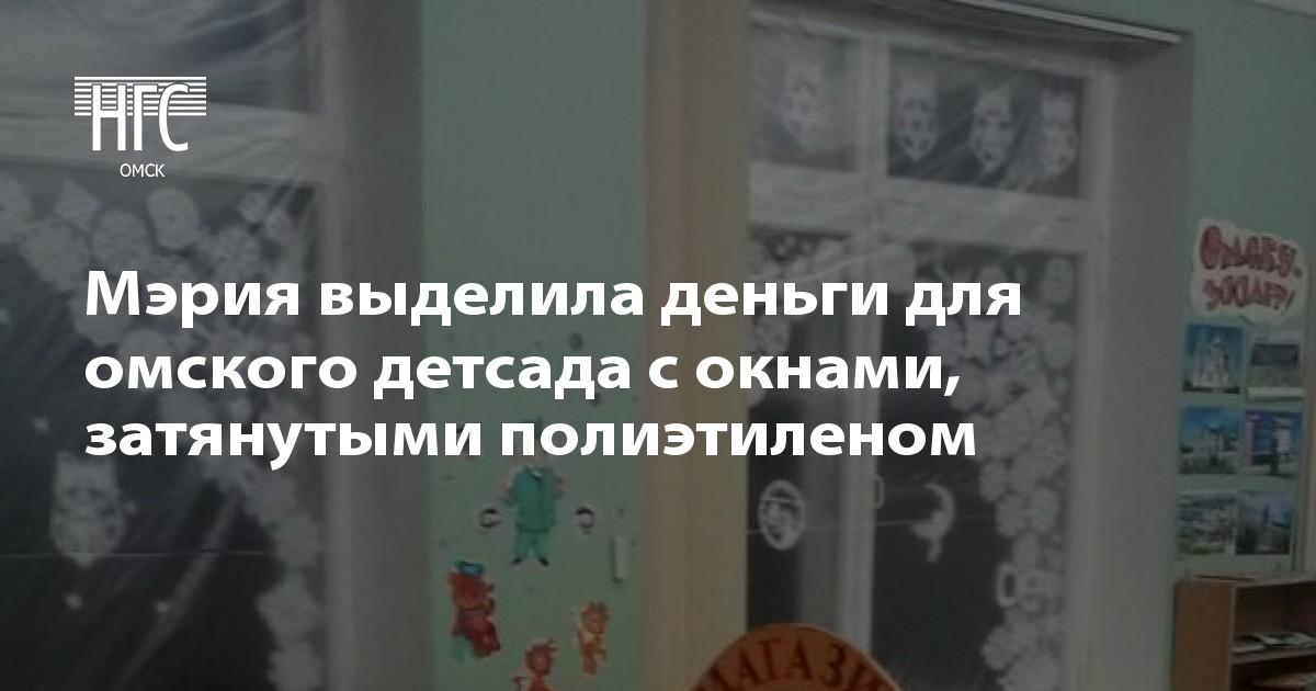 Расписание поездов РЖД Железнодорожные билеты Купить билеты
