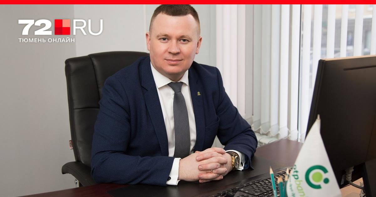 как взять кредит в отп банке украина