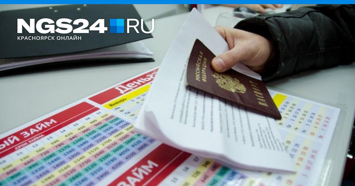 европа банк оформить кредитную карту онлайн заявка с 18 лет