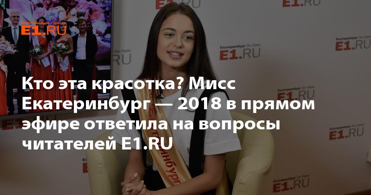Бесплатный сайт знакомств на е1 журнал знакомства москва по адрес фот