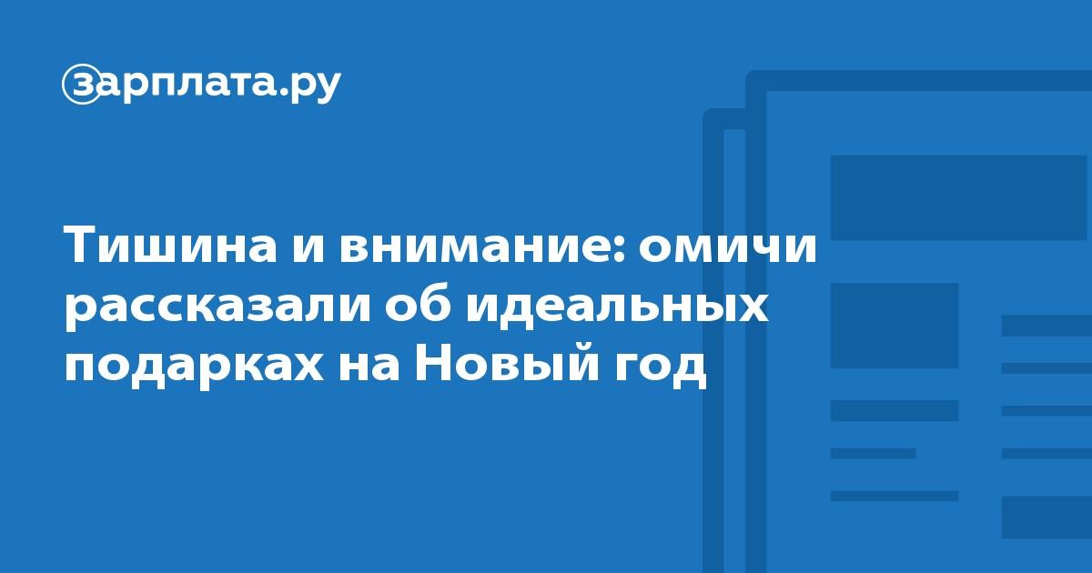 Работа55 свежие вакансии продавец разместить объявление о работе6 в г.ставрополь бесплатно