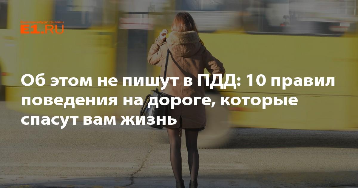 Екатеринбургский сайт знакомств ЗнакомстваЕкатеринбургком