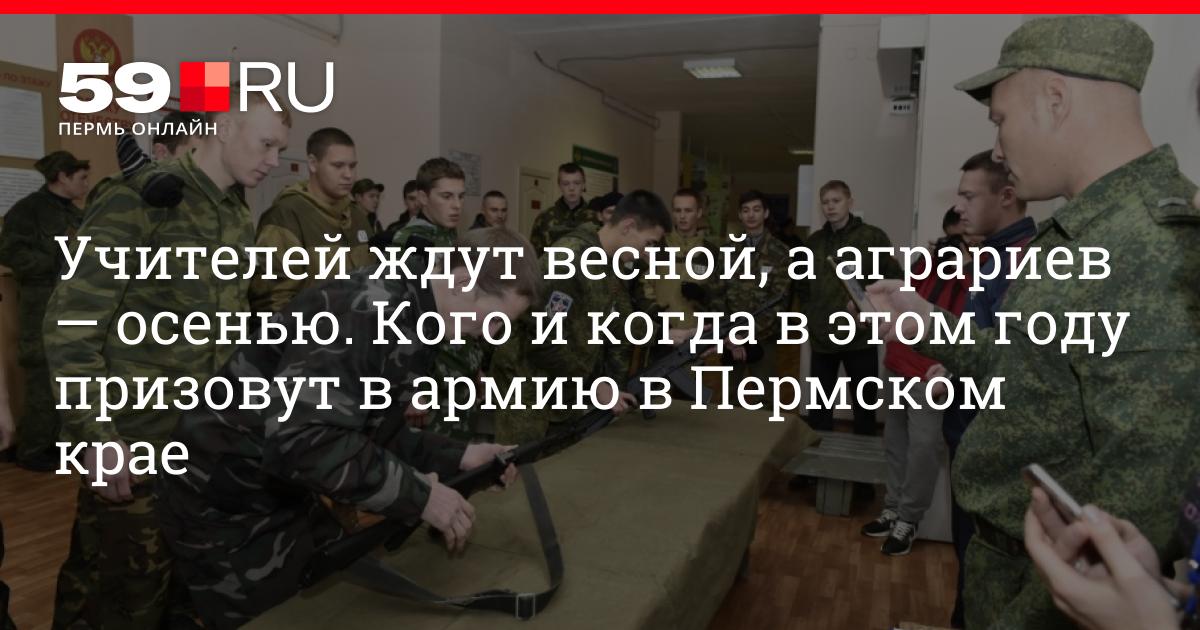 rigetti-video-medosmotr-zhenshin-v-armii-video-onlayn