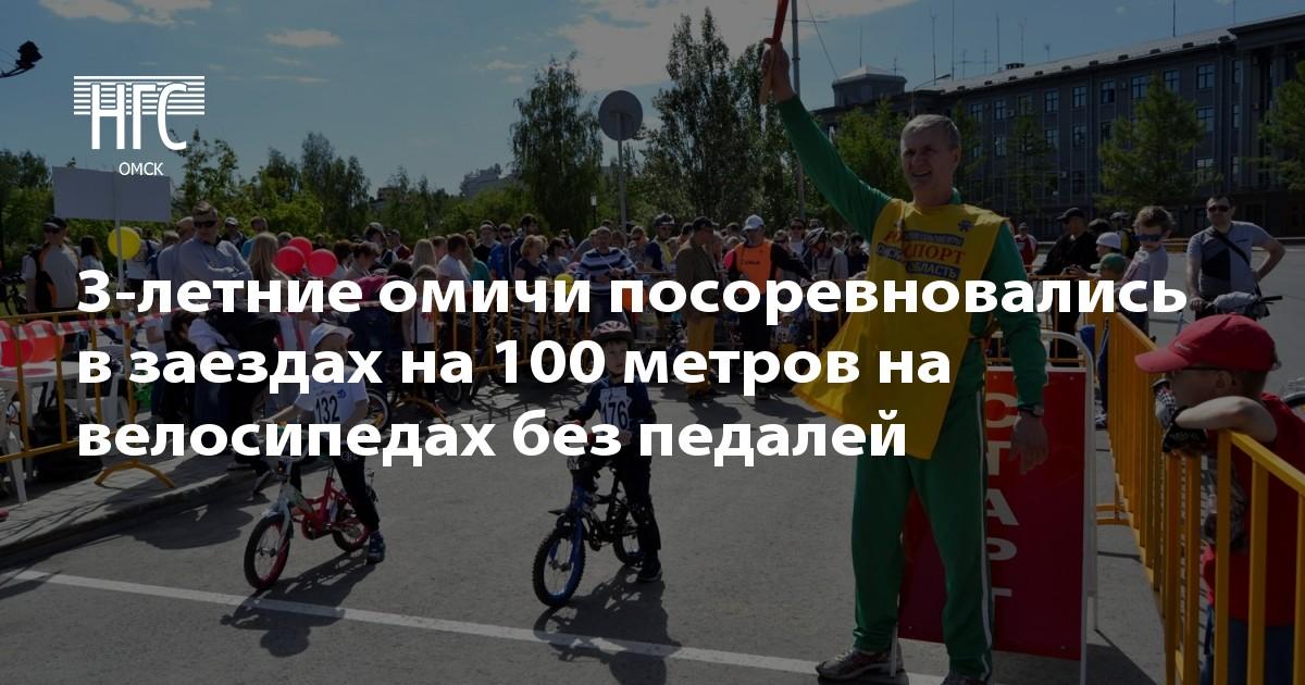Авито Ру Знакомство В Омске