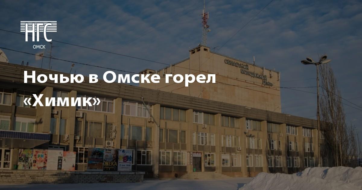 Поликлиника 15 нижний новгород сормовский район регистратура
