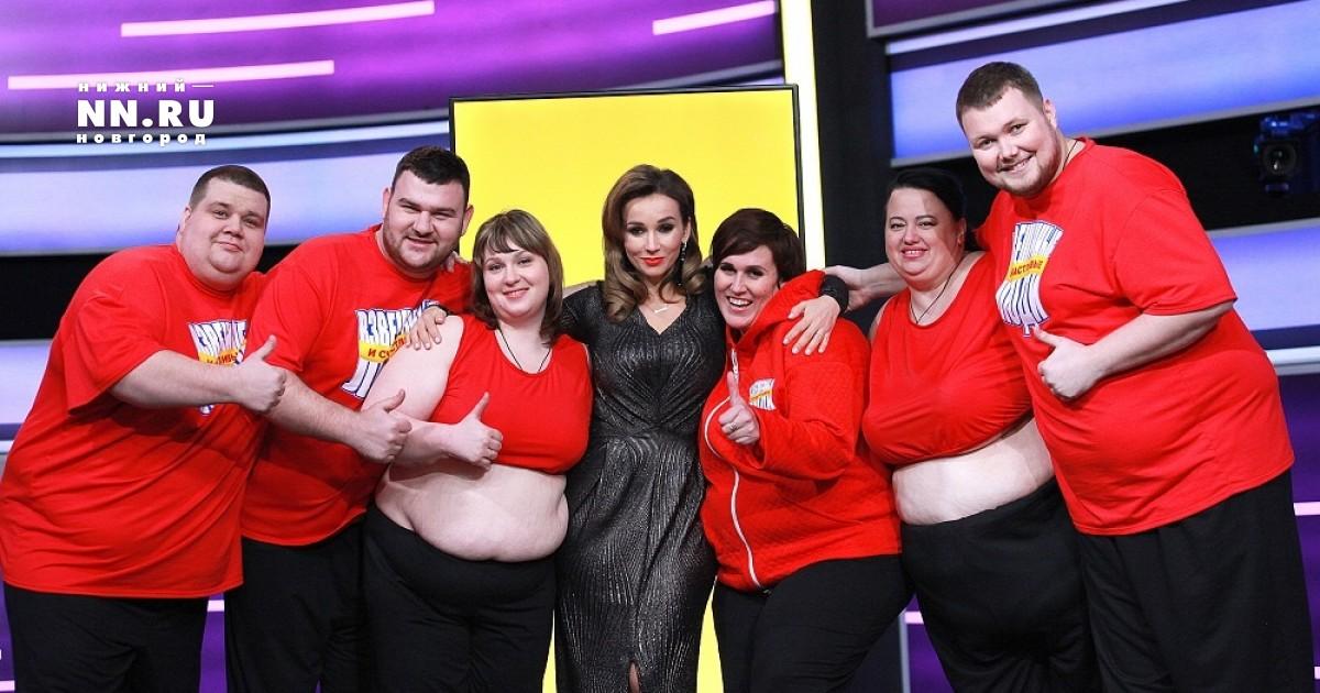 Новое шоу для похудения